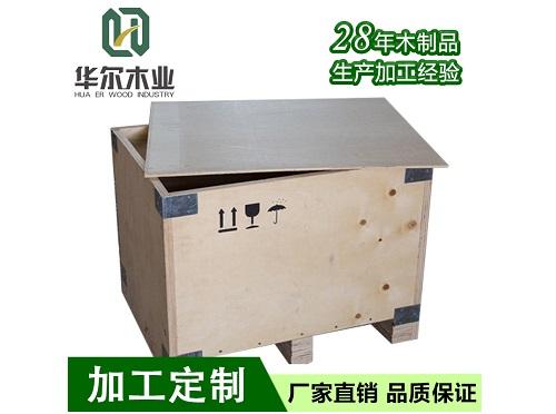 大型机械设备包装木箱