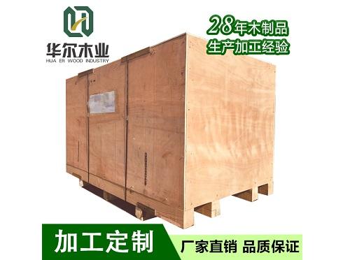 重型设备包装箱