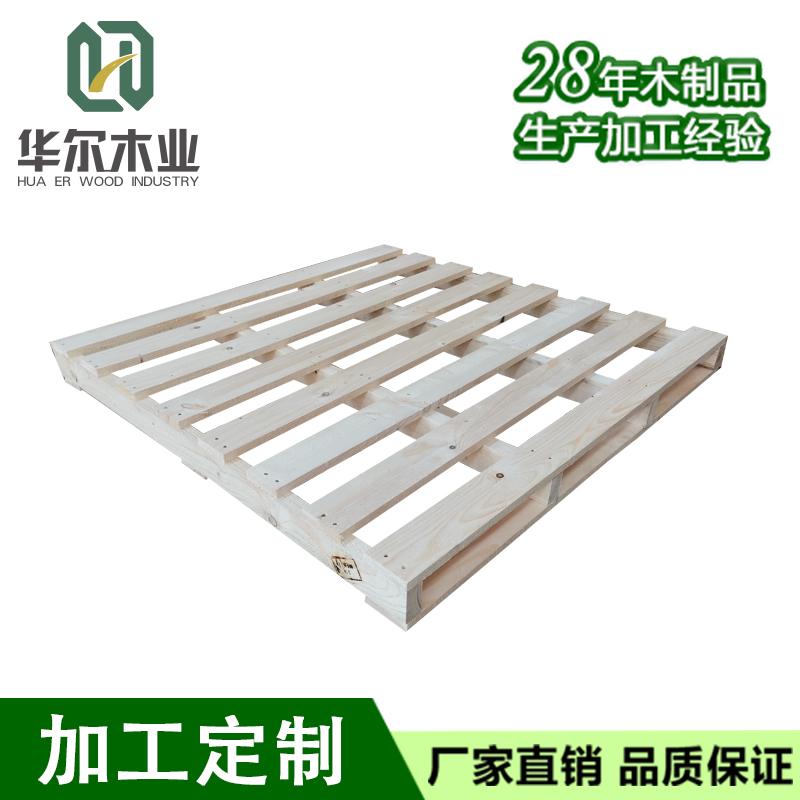 实木熏蒸热处理木托盘 11001100100mm出口烟熏木卡板栈板