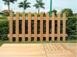 长海县必威体育娱乐官网betway必威体育下载加工 防腐木制作