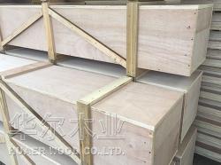 长海县多层板免薰蒸木箱