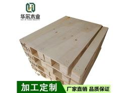 长海县胶合板卡板
