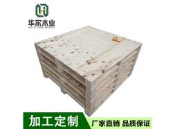 长海县免熏蒸出口托盘