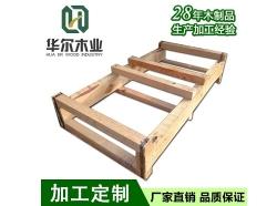 长海县石化托盘