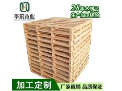 长海县实木垫仓板