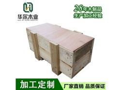 高承重木箱