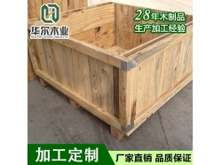 IPPC木箱