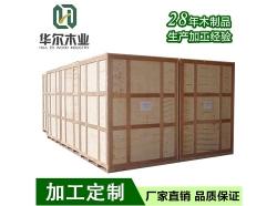 机械出口木箱包装