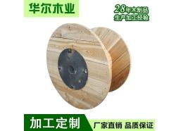长海县工字轮