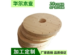 长海县电缆盘